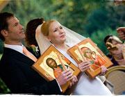 Семья в современной Церкви