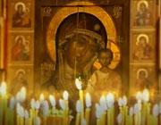 Святое знамение России / Казанская икона Божией Матери