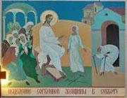 Неделя 27-я по Пятидесятнице. Исцеление согбенной женщины
