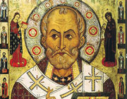 Память Святителя Николая Чудотворца