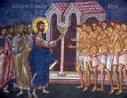 Неделя 29-я по Пятидесятнице. Исцеление десяти прокаженных