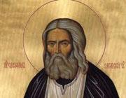 Благоухающие кости. Хронология канонизации преподобного Серафима Саровского
