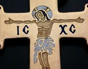 Крест: какой крест правильный?