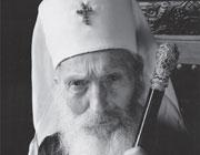Патриарх Сербский Павел. Будем слушать Бога!