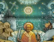 Наши святые. Св. Николай Чудотворец.