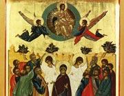 Вознесение Господне: Христос ушел, чему радоваться?