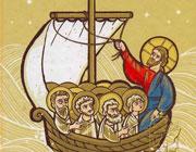 Вера Святых. Катехизис Восточной Православной Церкви.
