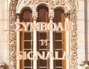 Символы и сигналы