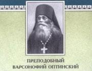 Духовное наследие