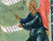 Ветхозаветные пророческие школы. Библейско-исторический этюд.