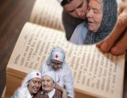 Фильм Сестры Богадельни