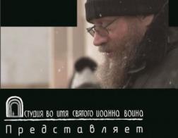 Фильм Отец Герман