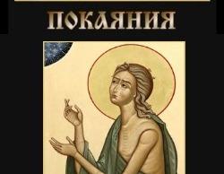 """Фильм """"Преподобная Мария Египетская"""""""