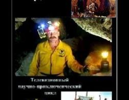 Фильм Тайна Абалацкой иконы