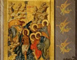 Фильм Крещение Господне смотреть онлайн