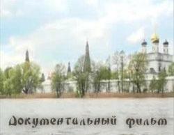 фильм Обитель Святого Иосифа смотреть онлайн