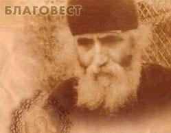 Фильм Паисий Святогорец