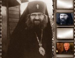 Фильм Старцы. Архиепископ Иоанн Шанхайский смотреть онлайн