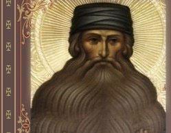 Фильм Святой Максим Грек смотреть онлайн