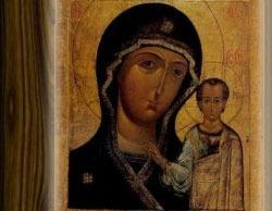 фильм Царица небесная. Казанская икона Божьей Матери смотреть онлайн