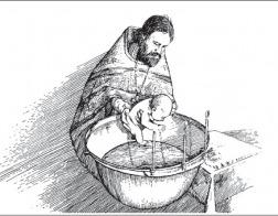 Беседы о Таинстве Крещения. Беседа первая