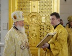Святейший Патриарх Кирилл вознес молитву о упокоении всех погибших от рук террористов и в дорожно-транспортных происшествиях