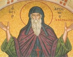 Святой, чья молитва рассекала камень<br/>Преподобный Арсений Каппадокийский (1840–1924)