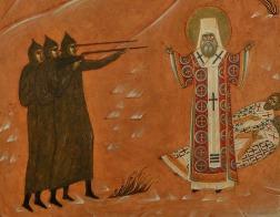 Подвиг святителя<br/>О священномученике Кирилле (Смирнове; † 7/20 ноября 1937)