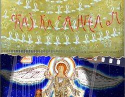 Мультфильм Сказка с ангелом