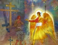Мультфильм Твой Крест