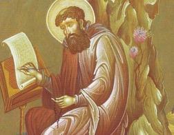 Лекция 15. Святитель Григорий Палама и споры о Богопознании<br/>Православные просветительские курсы