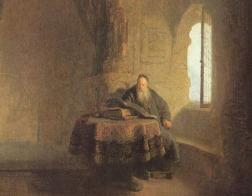 Святоотеческое наследие второй половины VI века