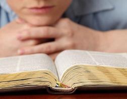 Как читать Священное Писание