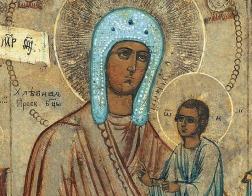 Хлеб жизни<br/>Об истории и чудесах образа Божией Матери «Хлебная»