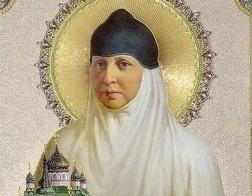 Царственная инокиня<br/>О преподобной Анастасии (Романовой; память 11/24 января)