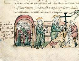 История христианства в пределах нынешней России до Крещения Руси<br/>Православные просветительские курсы