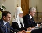 Состоялось 28-е совместное заседание Наблюдательного, Общественного и Попечительского Советов по изданию «Православной энциклопедии»
