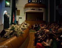Митрополит Павел принял участие в торжественном собрании, посвященном 55-летию образования Белорусского фонда мира