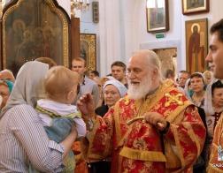 В канун Недели о самаряныне Патриарший Экзарх совершил всенощное бдение в Свято-Духовом кафедральном соборе города Минска