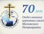 Лауреатами Патриаршей литературной премии 2016 года стали Борис Екимов, Борис Тарасов и священник Николай Блохин