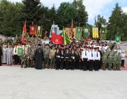 В Пинске проходит 11-й военно-патриотический слет православной молодежи Беларуси