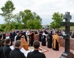 Святейший Патриарх Кирилл освятил памятный крест на месте Петропавловского храма в селе Уса-Степановка в Башкирии