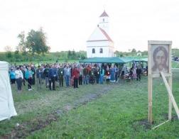 В Заславле состоялся XIX Православный молодежный международный фестиваль «Братья»