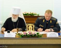 Подписано дополнение к Соглашению о сотрудничестве между Белорусской Православной Церковью и Департаментом исполнения наказаний МВД Республики Беларусь