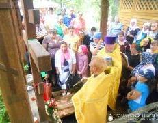 В деревне Щара состоялось освящение купели на источнике Святой Троицы