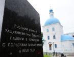 Святейший Патриарх Кирилл совершил литию по защитникам Зарайска, погибшим в Смутное время