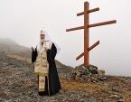 Святейший Патриарх Кирилл совершил молебен о мире на крайнем востоке Евразии