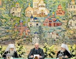Вышел 11-й номер журнала «Ведомости Минской митрополии»