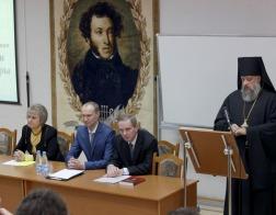 При поддержке Брестской епархии проходит международная конференция «Традиции духовной и материальной культуры пограничья»