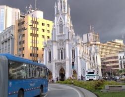 В Колумбии неизвестный преступник застрелил прихожанина во время Мессы на глазах у архиепископа